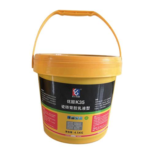 優固強力瓷磚膠粘結劑K35(背涂膠)